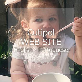 クチポール公式サイト